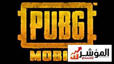 صورة مطوّرو لعبة PUBG MOBILE الشهيرة يطلقون إصدارًا أخف وأسرع