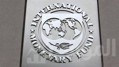 صورة النقد الدولى يبقى على توقعاته لنمو الاقتصاد الروسى فى 2019