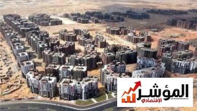 صورة الإسكان: طرح وحدات بمدينة بدر للموظفين الذين سيتم نقلهم إلى العاصمة الإدارية الجديدة