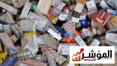 صورة غياب الضمير تسبب في التعامل مع الدواء كخردة للبيع.. برلمانيون يحذرون من بيع الأدوية بالأسواق العشوائية ويطالبون بتشديد الرقابة وتنفيذ القانون