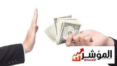 صورة منتدى دولى لمكافحة الفساد تستضيفه مصر .. العام المقبل