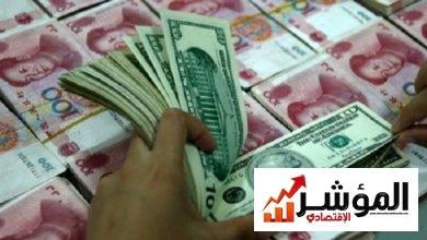 صورة 3.119 تريليون دولار حجم احتياطي الصين من النقد الأجنبي