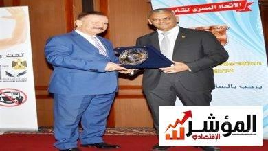 """صورة """" اتحاد الشركات """" يكرم عبد الخالق رؤوف أمين عام الاتحاد العام العربى للتأمين سابقًا"""