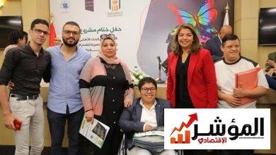 """صورة البنك الأهلي المصري يحتفل بختام مشروع """"فرصتي """""""