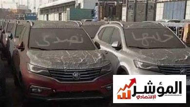 """صورة الخسائر تطارد قطاع السيارات .. """"خليها تصدي"""" حملة مستمرة"""