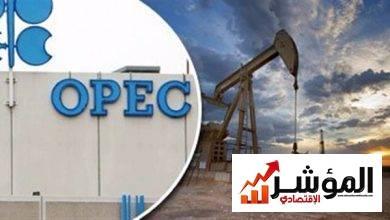 صورة تعرف على  أسعار النفط بعد إرتفاع أسعاره اليوم
