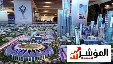 """صورة """"العاصمة الإدارية"""" من بين أكبر 20 شركة ممولة لمصلحة الضرائب"""