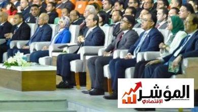 صورة الرئيس السيسي ممازحا معيط: عندك فائض ومنشفها علينا