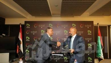 """صورة """" اتصالات مصر """"  توقع اتفاقية تعاون مع مجموعة الفٌطيم لتقديم خدمات الـ TRIPLE PLAYفي كايرو فيستيفال سيتي (CFC)  بالقاهرة الجديدة"""