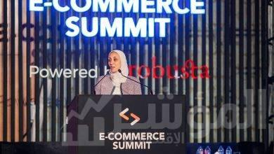 """صورة نص كلمة رئيس """"ايتيدا"""" في افتتاح القمة الثانية للتجارة الإلكترونية"""
