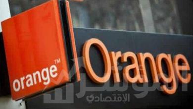 """صورة """" اورنچ مصر """" تطلق يوما مفتوحا للتوظيف وتعلن عن ٢٥٠ فرصة عمل"""
