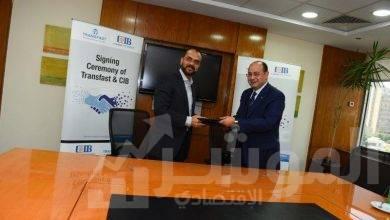 """صورة """"ترانس فاست"""" توقع إتفاقية شراكة مع البنك التجاري الدولي – مصر   لتسهيل الحوالات المالية من مختلف أنحاء العالم"""