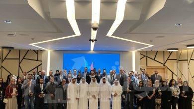 صورة مركز التدريب والتطوير في وزارة الصحة ووقاية المجتمع بالشارقة ينظم حفل التكريم السنوي للشركاء الاستراتيجيين