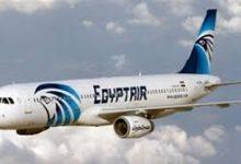 """صورة قطاع السياحة الكرنك – بمصر للطيران يطرح برامج سياحية مخفضة ضمن مبادرة """" شتي في مصر"""""""