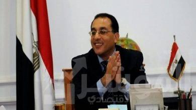 """صورة """" رئيس الوزراء """" يفتتح مركز خدمات المستثمرين ببورسعيد..ويتفقد أعمال تطوير المنطقة الحرة بالمحافظة"""