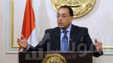صورة رئيس الوزراء يشهد توقيع اتفاق تمويل بين وزارة الموارد المائية والري والبنك الأهلي المصري لتنفيذ شبكات الري الحديث