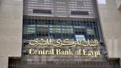 صورة تعطيل العمل بكافة البنوك العاملة في مصر من 24 وحتى 28 مايو الجاري