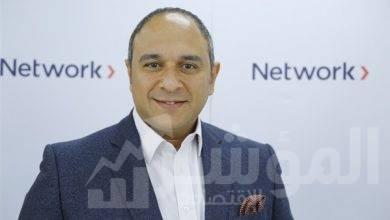 """صورة """"نتورك إنترناشيونال"""" و""""بنك الإسكندرية"""" يدعمان برنامج الشمول المالي في مصر عبر """"ميزة"""""""