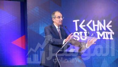 """صورة """" طلعت """" يشهد افتتاح فعاليات الدورة الخامسة لمؤتمر ومعرض  """"تكني سميت"""" Techne Summit"""