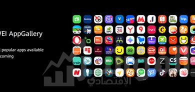 صورة هواوي تعيد ابتكار الحياة الرقمية بإطلاق حزمة خدمات وتطبيقات Huawei Mobile Services لسلسة HUAWEI Mate 30