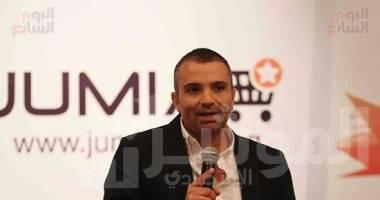 صورة جوميا : نشر خدمات الدفع الإلكتروني أولى خطوات الشمول المالي والتحول الرقمي في مصر