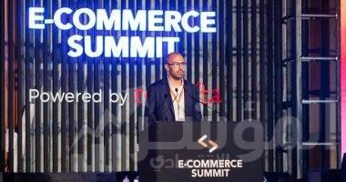 صورة النسخة الثانية من قمة التجارة الإلكترونية تناقش خطط للنهوض بالقطاع لدعم خطة الدولة للتحول الرقمي