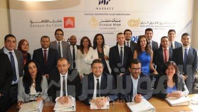 """صورة """" بنك مصر """" يقود تحالف من خمسة بنوك لمنح  1.5 مليار جنيه مصري لتمويل المرحلة الأولى من مشروع مول القطامية"""