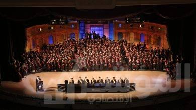 """صورة """" جامعة المستقبل """" تحتفل بتخريج دفعتها العاشرة بمركز المنارة الدولي للمؤتمرات"""