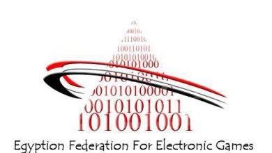 صورة الاتحاد المصري للألعاب الالكترونية راعي لقمة الرياضات الالكترونية