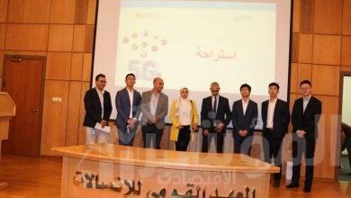 """صورة تكريم """" اتصالات مصر """" في حلقة نقاشية حول تحديات وفرص الجيل الخامس في مصر"""
