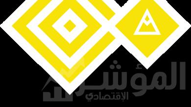"""صورة قمة """" رايز أب """" تعلن عن مقر انعقادها لعام ٢٠١٩ في الجامعة الأمريكية بالقاهرة الجديدة"""