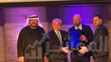 """صورة """" مصر الخير """"  تفوز بجائزة المستثمر العربي العالمي بمقر اليونسكو"""