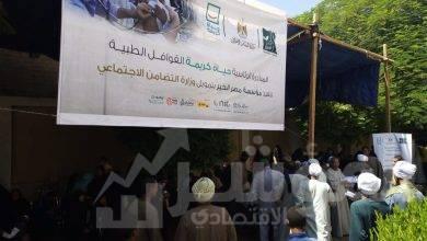 """صورة """" مصر الخير """"  تطلق أحدث قوافلها الطبية بقنا"""
