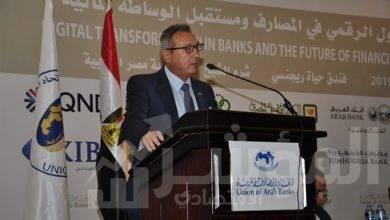 صورة محمد الاتربى : التحول الرقمى يعد مرحلة فارقة فى الاقتصاد العالمى و سيكون له العديد من التأثيرات على النمو الإقتصادى