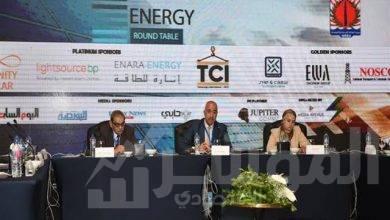 صورة رئيس هيئة الطاقة المتجددة يفتتح المائدة المستديرة الأولى للاستثمار في الطاقة المتجددة