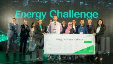 """صورة شنايدر إلكتريك تعلن أسماء الفائزين في مبادرة""""=S= Electric Energy Challenge"""""""