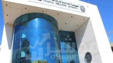 صورة تعييين نائب ومساعد جديدين لهيئة الرقابة المالية