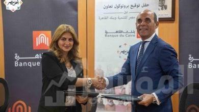 """صورة """" بنك القاهرة """"  يتبرع بمبلغ 60 مليون جنيه لصالح مستشفى اهل مصر"""