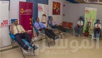 """صورة """" تحت شعار مبادرة العطاء"""" : """" بنك مصر """" ينظم حملة للعاملين للتبرع بالدم"""