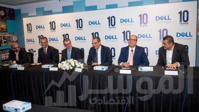 """صورة """"دل تكنولوجيز"""" تحتفل بمرور 10 سنوات على إطلاق """"مركز التميز"""" في مصر"""