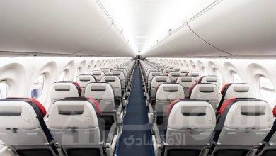"""صورة """" مصرللطيران """" تتسلم ثالث طائراتها من طراز 300-A220"""