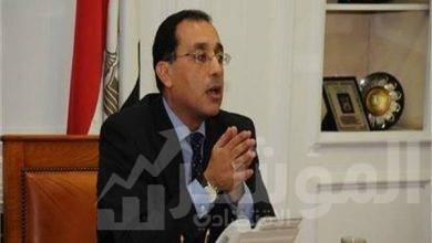 """صورة """" رئيس الوزراء """"  يلتقى زعيم الأقلية الجمهورية بلجنة العلاقات الخارجية بمجلس النواب الأمريكى"""