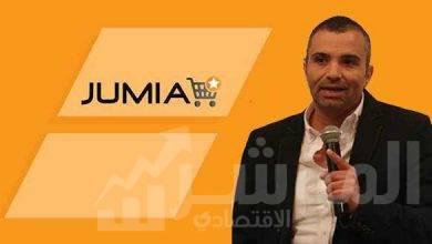 صورة جوميا تساهم بخبراتها في تنمية قطاع اللوجستيات لتعزيز التجارة الالكترونية في مصر