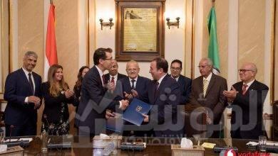"""صورة """" فودافون مصر """" توقع بروتوكول تعاون مع كلية الزراعة جامعة القاهرة لزراعة مليون شجرة وتطوير أبحاث الزراعة الذكية"""