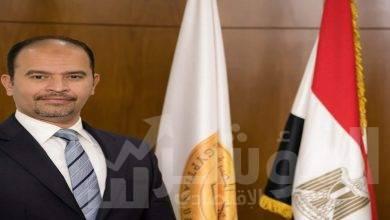 """صورة """" المعهد المصرفي المصري """" يوقع اتفاقية تعاون مع كلية هارفارد لإدارة الأعمال"""
