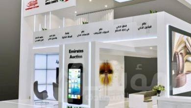 """صورة بالمشاركة مع محاكم دبي : """"الإمارات للمزادات"""" تستعرض أبرز خدماتها الذكية خلال أسبوع جيتكس للتقنية 2019"""