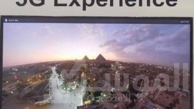 """صورة """" المصرية للاتصالات"""" و""""هواوي"""" تستعرضان أحدث تطبيقات الجيل الخامس"""