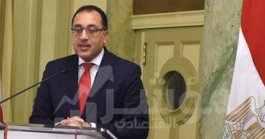 """صورة """" رئيس الوزراء """" يستقبل سفير اليونان الجديد فى مصر"""