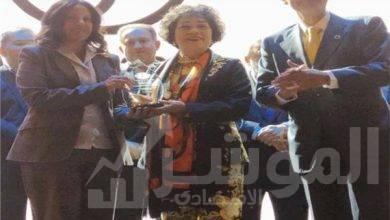 صورة مصر تفوز بجائزة التحالف العالمي لتكنولوجيا المعلومات والخدمات للتميز العالمية في الاتصالات وتكنولوجيا المعلومات