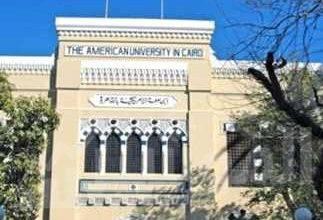 """صورة """" الجامعة الأمريكية """" بالقاهرة ضمن أفضل 200 جامعة في العالم"""